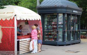 Торговая точка с клубникой откроется в районе в июне