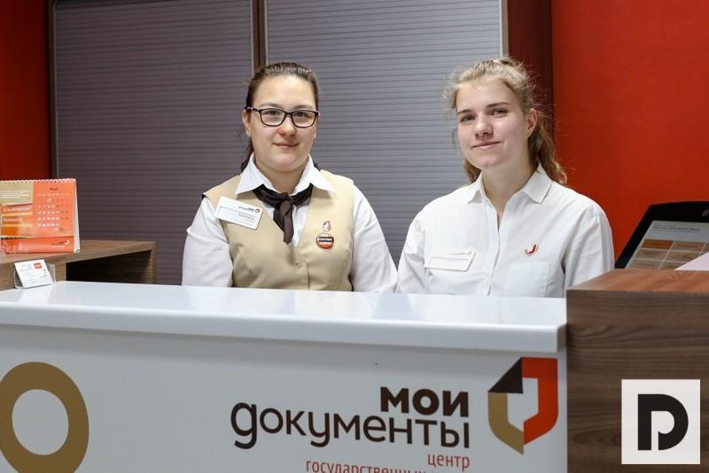 Молодожены получат подарок от Росреестра, ЗАГС и центров госуслуг столицы