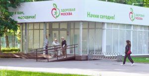Вице-мэр Хельсинки отметила легкость и доступность диспансеризации в Москве