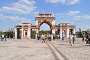 Горожан ждет онлайн-программа от парков столицы