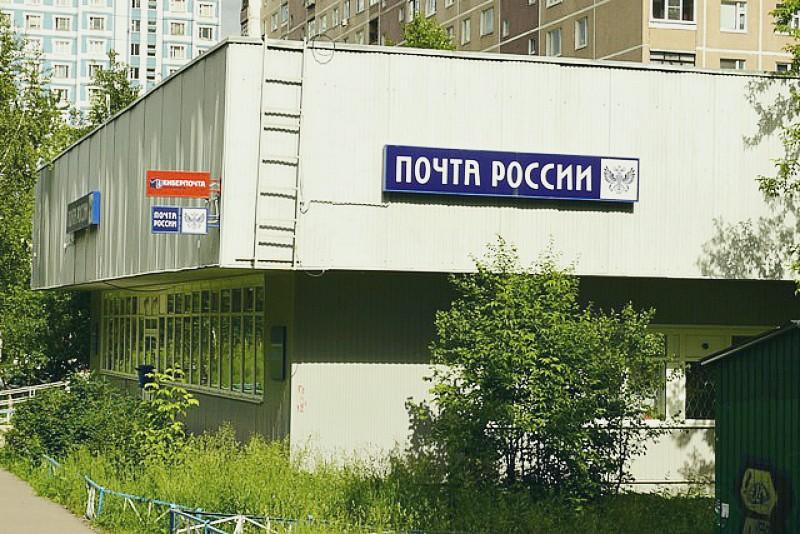 Защитные пластиковые экраны устанавливают в отделениях Почты России