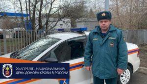 20 апреля – Национальный День донора крови в России.