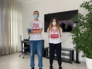 Школьники и студенты стажируются в «Московском долголетии»