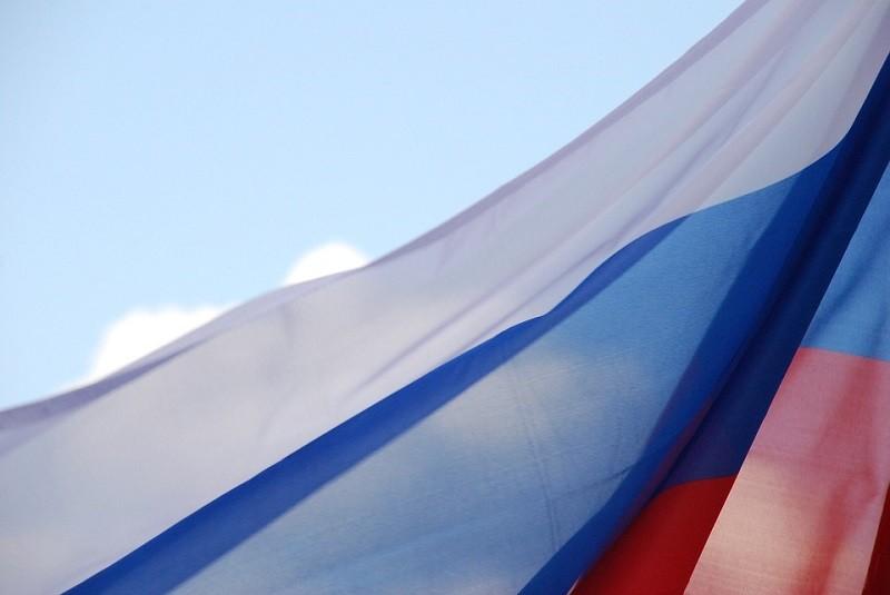 В «Дружбе» отметят День российского флага