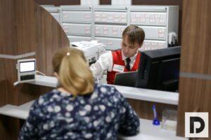 Центры госуслуг представили ТОП-3 жизненных ситуаций, при которых горожане оформляют документы одним пакетом