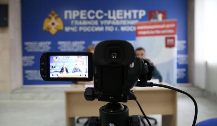 Как организована работа надзорных органов МЧС Москвы по вопросам недопущения возникновения пожаров