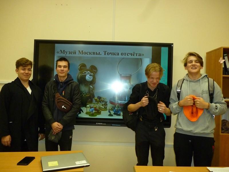 Районные школьники успешно прошли обучение в проекте «Московский экскурсовод»