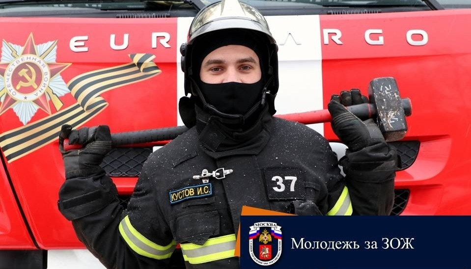 Пожарные выбирают спорт!