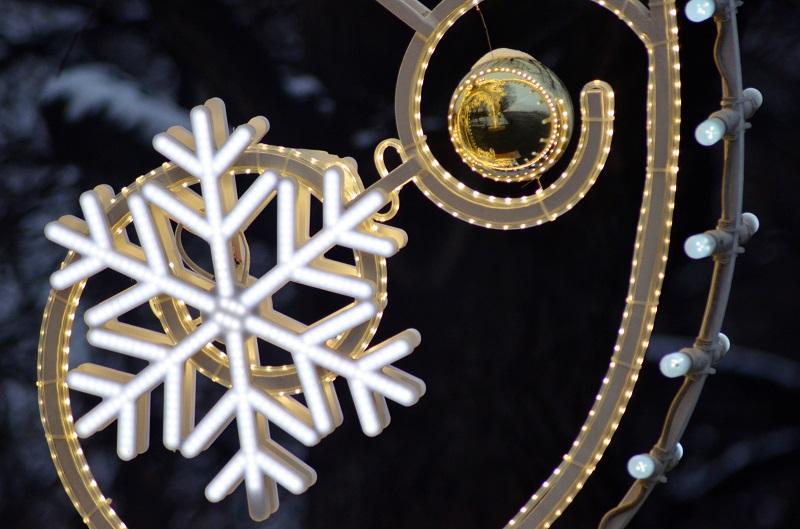Рождественский вебинар пройдет в «Центре культуры и спорта»