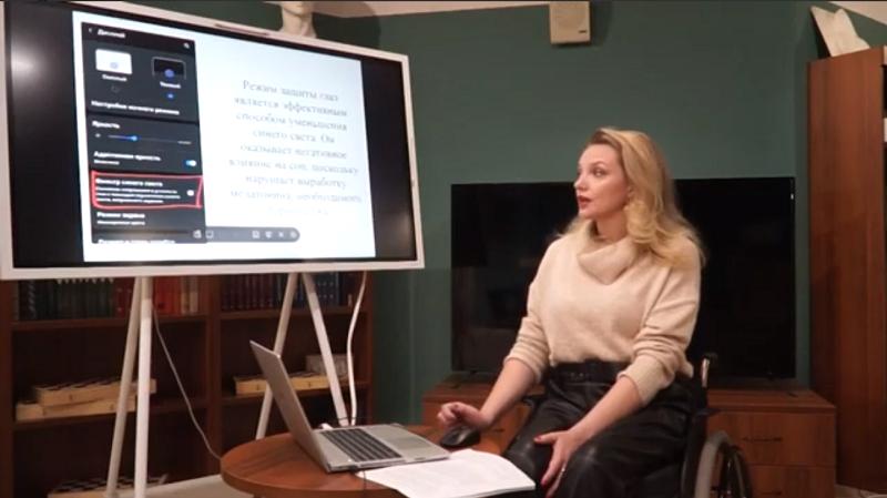 «Освой гаджет»: новый выпуск программы от ТЦСО «Чертаново»