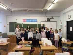 Викторина в ГБОУ г. Москвы Школа №2000  в честь образования отряда Юных инспекторов движения.