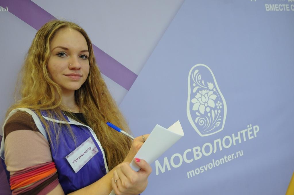Пожилым жителям Бирюлево Западного помогут волонтеры в рамках акции