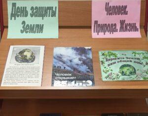 Центр досуга «НЕО-XXI Век» пригласил москвичей на выставку