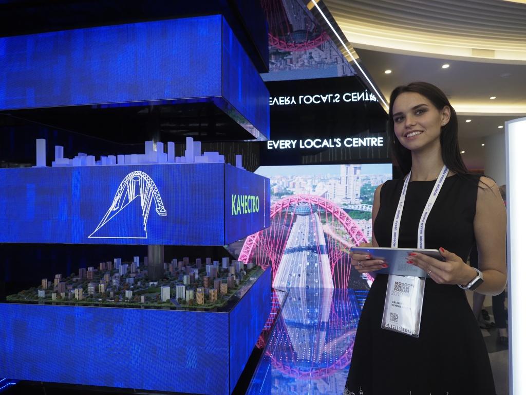 Проблемы трансформации городов обсудят на Московском урбанистическом форуме
